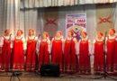 «Поет село мое родное»