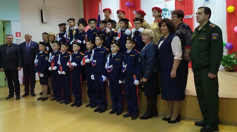 Кадетский класс тейковской гимназии № 3 принял присягу