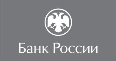 В Ивановской области 452 предпринимателя получили реструктуризацию кредитного долга