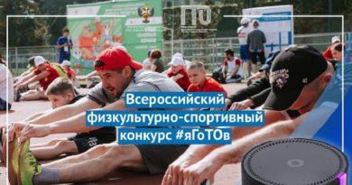 Жители Ивановской области могут принять участие в конкурсе