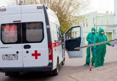 Брифинг по итогам заседания оперативного штаба по борьбе с коронавирусом 24 ноября