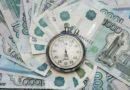 Ивановцы в пандемию меньше обращались за займами
