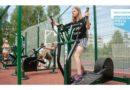 В школе №2 города Тейково в 2021 году отремонтируют спортзал
