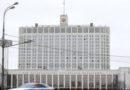 Правительство поддержало инициативу «Единой России» распространить ипотеку на деревянные частные дома