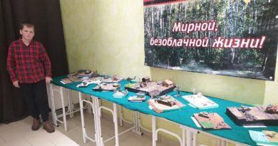 В районном доме культуры прошла выставка диорам «Дорогами войны»