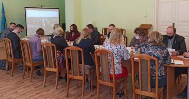Заседание инвестиционного штаба администрации Тейковского района