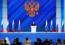 В Послании Федеральному Собранию Президент России Владимир Путин рассказал о новом инструменте развития сферы ЖКХ