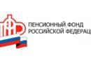 У тейковчан с 2022 года периоды повышения квалификации будут учитываться в «северном» стаже