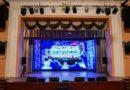 Во Дворце культуры имени Ленина завершены работы по созданию виртуального концертного зала