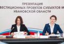 Руководство Тейковского района оказывает финансовую поддержку малому и среднему предпринимательству