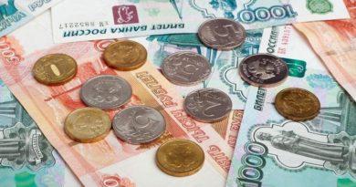 Ивановцы получили 1 млрд рублей от страховых компаний
