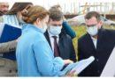 В Иванове начались работы по созданию обеспечивающей инфраструктуры для особой экономической зоны