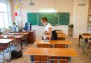 С 25 октября по 7 ноября во всех школах региона пройдут каникулы, а вузы, колледжи и организации доп. образования перейдут на дистанционное обучение