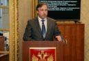 Избран новый сенатор от Ивановской области